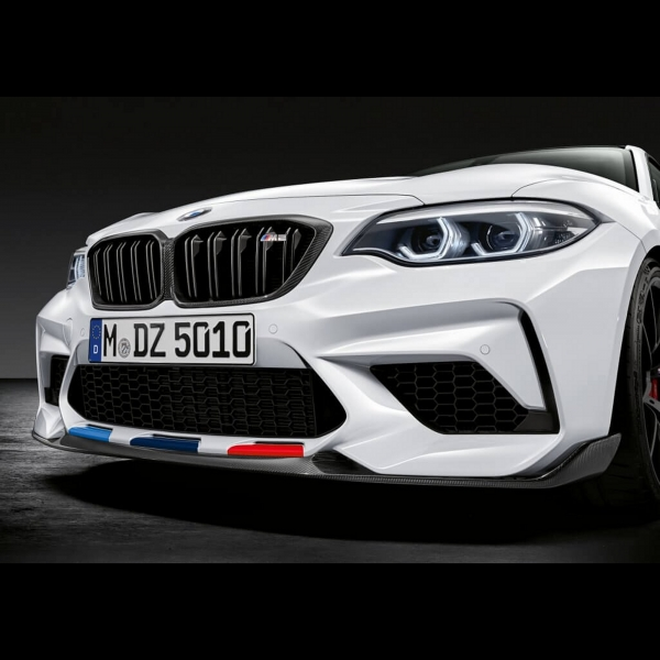 M Performance Carbon Front Spoiler BMW F87 M2 Competition / CS